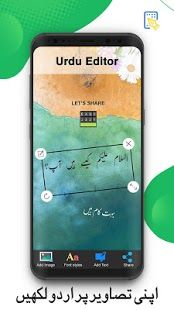 Easy Urdu Keyboard 2019 Full v3 5 1 Cracked [Latest] | ApkMagic
