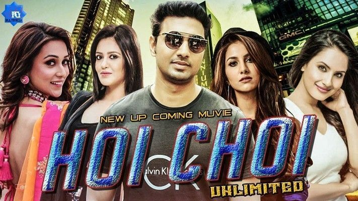 hoichoi – Bengali Movies | Web Series | Music v2 3 25