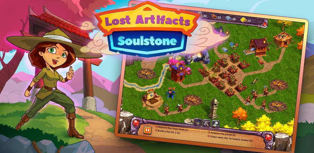 Lost Artifacts: Soulstone v1 9 (Paid) APK | ApkMagic