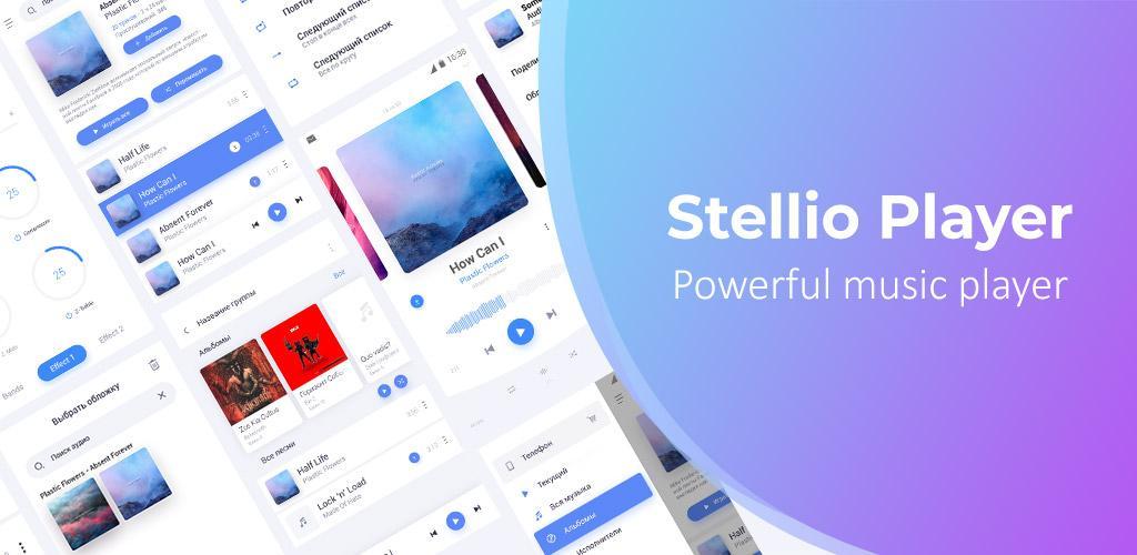 Stellio Player v5 6 4 [Premium Mods Vk + Mp3] APK   ApkMagic