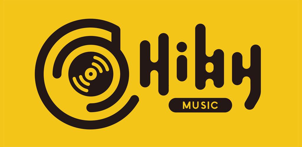 HibyMusic v3 3 0 build 5703 (Mod) APK | ApkMagic