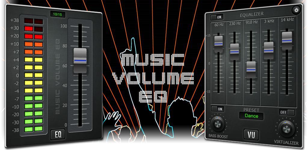 Music Volume EQ-Sound Bass Booster & Equalizer v4 4(Ad-Free