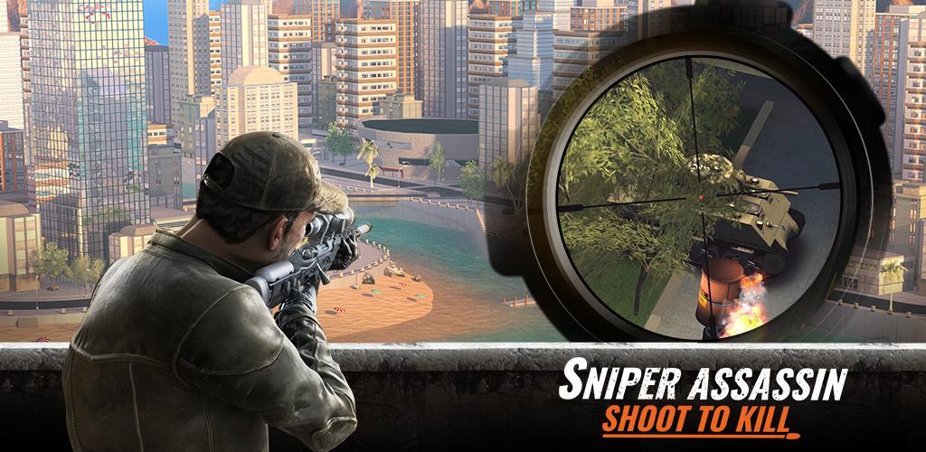 Sniper gun 3d game mod apk