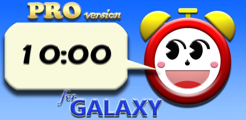 VoiceTimeSignal Pro for Galaxy v5 3 1 for Galaxy (Paid) APK