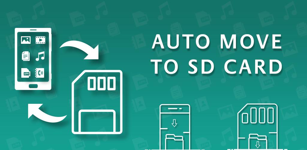 Auto Move To SD Card v1 2 4 (Premium) APK | ApkMagic