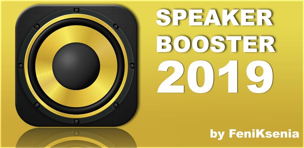 Speaker Booster Full Pro v15 3 (Mod) APK | ApkMagic