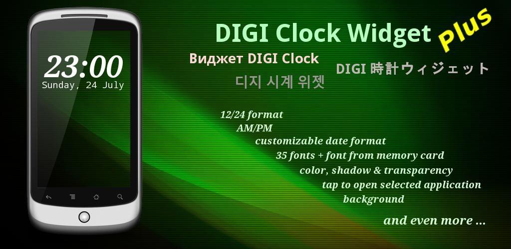 DIGI Clock Widget Plus v2 0 0 Plus APK | ApkMagic