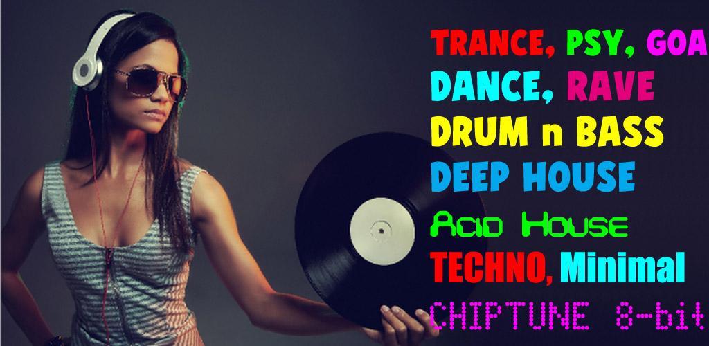 Trance Techno RAVE Music Radio v11 14 (Ad Free) APK | ApkMagic