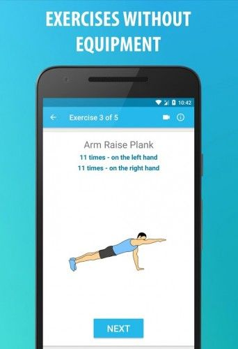 Arm and Back workout at home - 21 Day Challenge v2.2.0.0 [Premium]