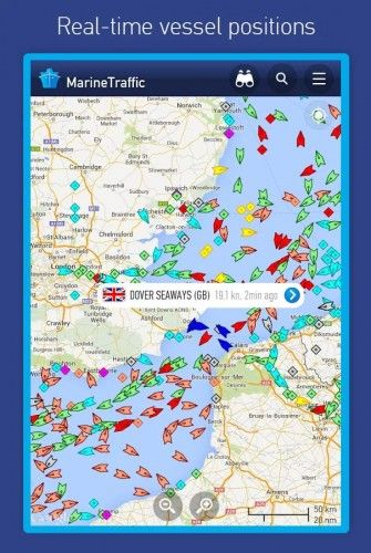 MarineTraffic ship positions v3.9.46 [Patched]