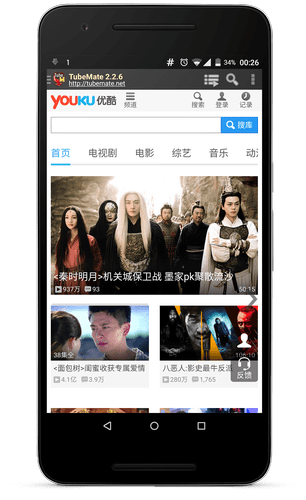 Tubemate v3.3.5 build 1244 [AdFree] [Lite]